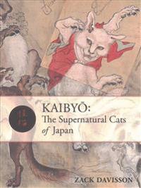 Kaibyo
