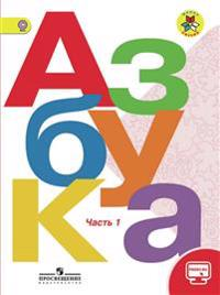 Azbuka. 1 klass. V 2-kh chastjakh.