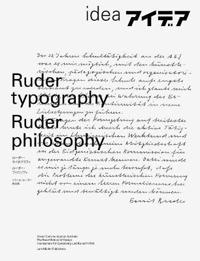Ruder Typography-Ruder Philosophy