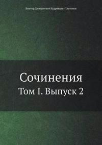 Sochineniya Tom I. Vypusk 2