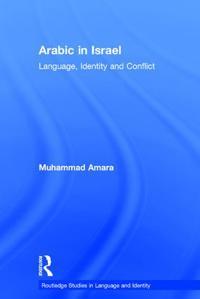 Arabic in Israel