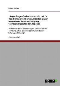 """""""Regenbogenfisch - Komm Hilf Mir"""" - Handlungsorientiertes Arbeiten Unter Besonderer Berucksichtigung Facherubergreifender Aspekte"""