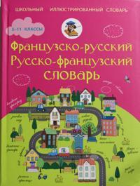 Frantsuzsko-russkij russko-frantsuzskij slovar. 5-11 klassy