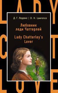 Ljubovnik ledi Chatterlej = Lady Chatterley's Lover
