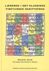 Lærebog i det klassiske tibetanske skriftsprog