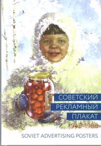 Sovetskij reklamnyj plakat. 1948-1986