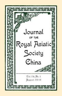 Journal of the Royal Asiatic Society China Vol.76 No.1 (2016)
