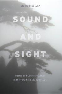 Sound and Sight