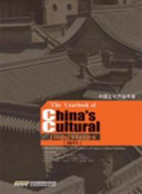 Yearbook of China's Cultural Industries 2011
