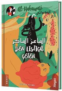 Den listiga geten : syrisk folksaga (Bok+CD)