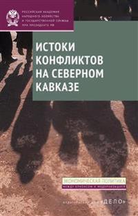 Istoki konfliktov na Severnom Kavkaze