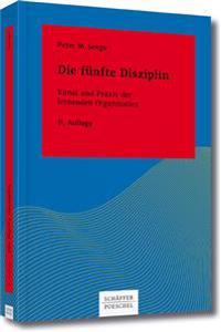 Die fünfte Disziplin