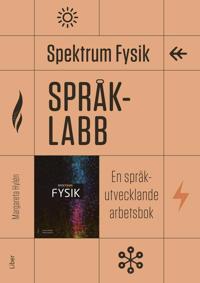 Spektrum Fysik Språklabb