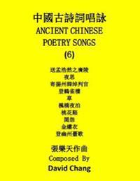 Ancient Chinese Poetry Songs