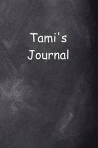 Tami Personalized Name Journal Custom Name Gift Idea Tami: (Notebook, Diary, Blank Book)