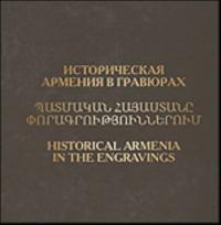 Istoricheskaja Armenija v gravjurakh