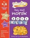 Gøy med norsk. 4-6 år. Gullstjerne