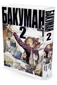 Bakuman. Kn.2