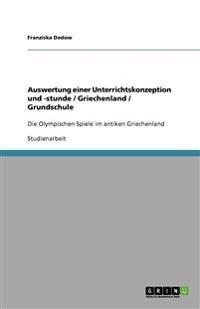 Eine Unterrichtskonzeption zur Sportphilosophie (German Edition)
