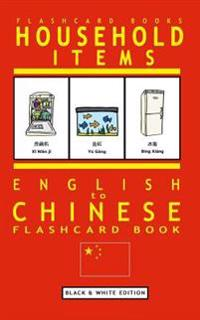Household Items - English to Chinese Flash Card Book: Black and White Edition - Chinese for Kids