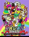 Kawaii Doodle Coloring Book for Adults: Monster Design Relaxing Coloring pages For Grownups
