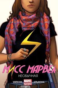 Miss Marvel. Tom 1. Neobychnaja