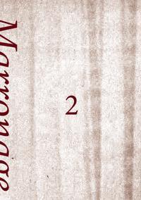 Marronage 2