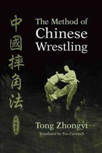Method Of Chinese Wrestling