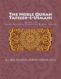 The Noble Quran - Tafseer-E-Usmani - Volume - 3: Arabic with Urdu Translation & Urdu Tafseer