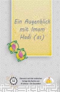 Ein Augenblick Mit Imam Hadi (As)