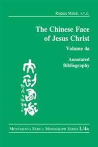 Chinese Face of Jesus Christ: