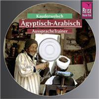 AusspracheTrainer Ägyptisch-Arabisch (Audio-CD)