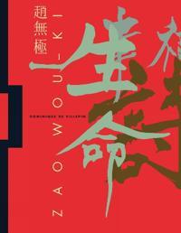 Zao Wou-Ki 1935–2010