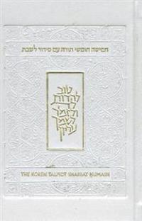 The Koren Talpiot Shabbat Humash