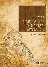 Capital of the Yuan Dynasty