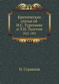 Kriticheskie Stati OB I.S. Turgeneve I L.N. Tolstom 1862-1885