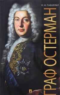 Graf Osterman
