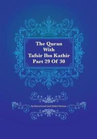 The Quran with Tafsir Ibn Kathir Part 29 of 30: Al Mulk 001 to Al Mursalat 050