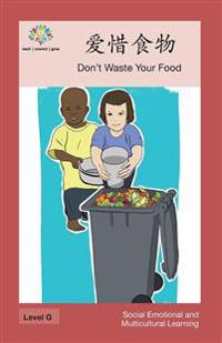 ¿¿¿¿: Don't Waste Your Food