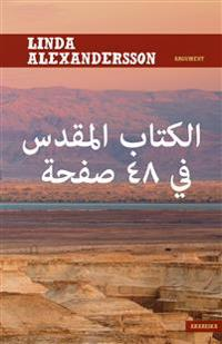 Bibeln på 48 sidor - arabiska