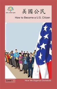 ¿¿¿¿: How to Become a US Citizen