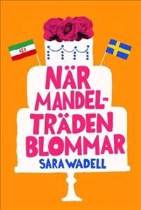 När mandelträden blommar (nivå 1) - Sara Wadell | Laserbodysculptingpittsburgh.com