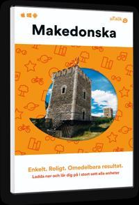 uTalk Makedonska