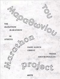 Marathon Marathon