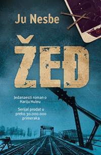 ZED (TÖRST)