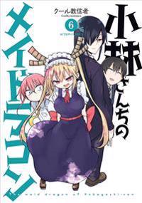 Miss Kobayashi's Dragon Maid 6