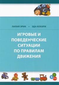 Igrovye i povedencheskie situacii po pravilam dvizhenija