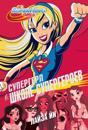 Supergerl v shkole supergeroev