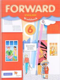 English 6: Activity Book / Anglijskij jazyk. 6klass. Rabochaja tetrad