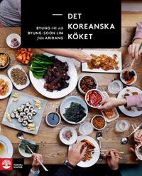 Det koreanska köket E-bok